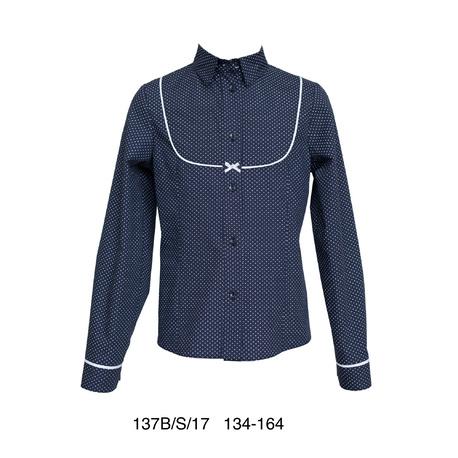 Elegancka granatowa bluzka