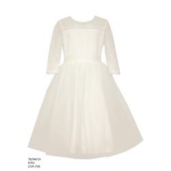 Sukienka tiulowa dla dziewczynki Ecru 7B/SM/19