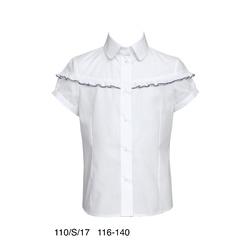 Wizytowa bluzka dziewczęca SLY