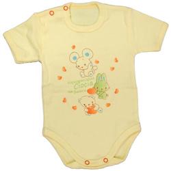 Body dziecięce Dino żółte